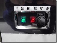冷水機 (6)